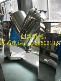 GH-V系列专业生产V型混料机 各种混合机 搅拌机械 混合均匀度高
