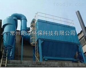 LCCC-9000脉冲布袋除尘设备。