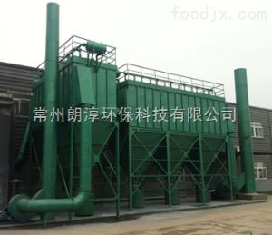 LCCC-9000除尘设备