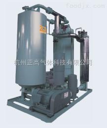 ZGBZGB鼓风热再生吸附式干燥机