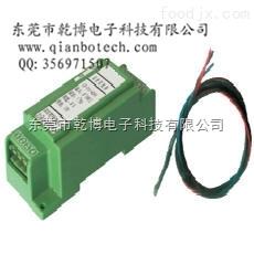 CP-DI四川雅安电流变送器产品热卖