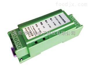 CP-DV2貴州遵義直流雙路電壓隔離變送器產品技術及參數