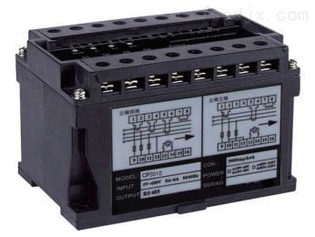 YNY-RV型北京电动汽车专用绝缘监视器使用手册