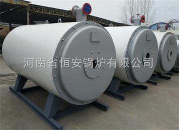 供應YYQW30萬大卡燃天燃氣導熱油爐1臺價格