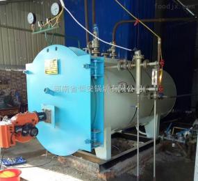 深圳WNS1吨燃油燃气蒸汽锅炉价格