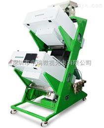 6CSX-136S中瑞微視6CSX-136S雙層單通道茶葉色選機