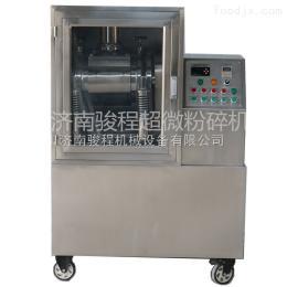 JCWF-6A多功能磨粉机设备
