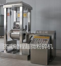 JCWF-100L济南骏程大型药用超微粉碎机