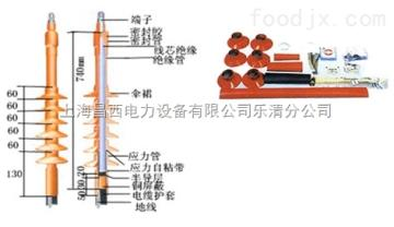 NRSY-10/1.2昌西高压26/35KV热缩单芯户内电缆终端头附件1*(150-240mm²)