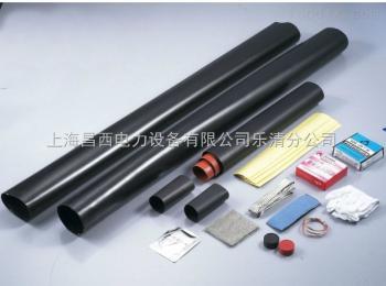JRSY-10/1.3昌西高压8.715KV热缩单芯电缆中间连接头附件1*(150-240mm²)