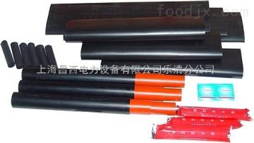 JRSY-10/3.2昌西高压8.7/15KV热缩三芯电缆中间连接附件3*(70-120mm²)