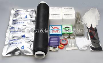 JLSY-35/1.2昌西高壓26/35KV單芯冷縮電纜中間連接頭1*(120-185mm²)