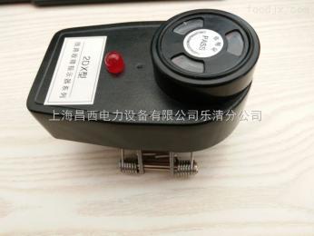CX-DS-2DX昌西高压电缆型线路故障指示器翻牌亮灯寻址仪厂家价格