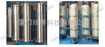 newsep-05有机酸盐的纯化工艺/欣赛科技连续离交/连续离子交换