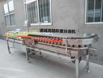 GJ80诸城市高精食品机械全自动称重分选机