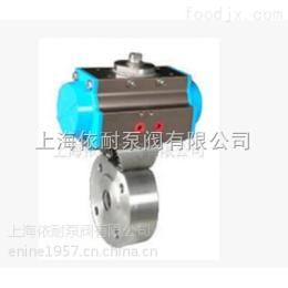 Q671F供应依耐Q671F超短型对夹式气动球阀