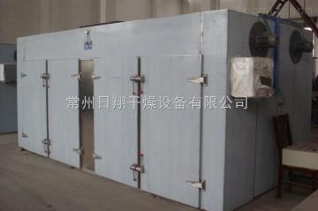 藥材熱風循環烘箱