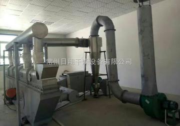 ZLG-6X0.6流化床干燥设备价格
