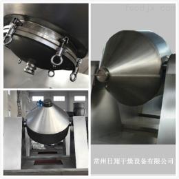 SZG-500低溫干燥雙錐回轉真空干燥機