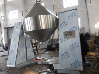 SZG-1000回轉真空干燥機