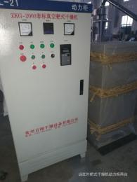 ZPG-1000優質耙式真空干燥機廠家