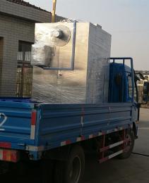 CT-C-III橡膠制品專用熱風循環烘箱