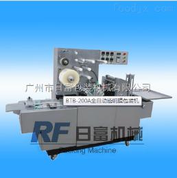 BTB-200A型BTB-200A全自动透明膜包装机