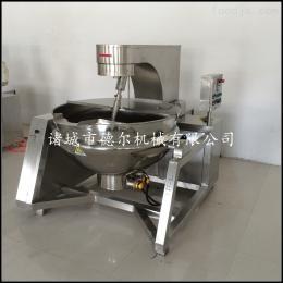 100L-600L不銹鋼燃氣辣椒醬豆豉醬料行星攪拌炒鍋
