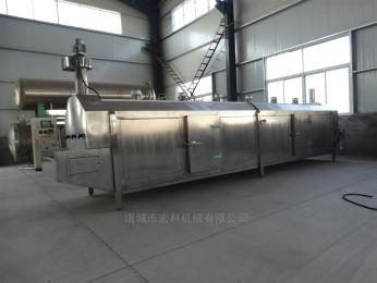 HK-80液氮速冻机 速冻板栗仁设备 隧道式压缩机式