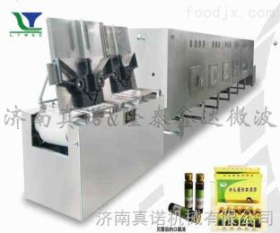 12KW--200KW中藥口服液微波殺菌設備