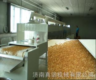 LTXD-50KW微波饲料干燥膨化设备/微波饲料烤箱/宠物饲料微波干燥膨化机