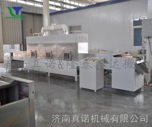 隧道式微波酱菜干燥杀菌设备,电烤箱烘干设备