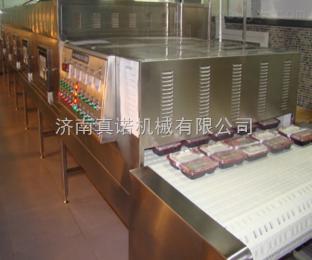 LT-30KW微波素肉干燥杀菌设备|休闲食品微波杀菌设备