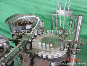 TS-GX1转盘式换装旋盖一体机