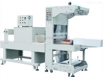 TS-4030 袖口式热收缩包装机