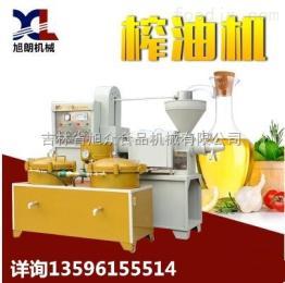 80A吉林榨玉米胚芽油机器 榨油坊专用榨油机 长春榨有机器厂家