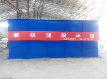 福建新农村污水一体化处理设备