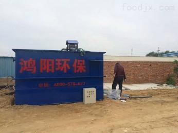 湘陽專科醫院廢水處理設備安裝價格