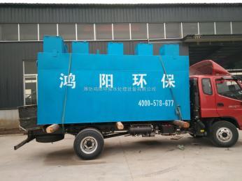 重庆豆腐生产厂污水处理设备