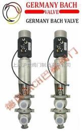 進口過程控制衛生級氣動換向閥