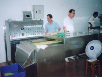 GUE100G干果類微波烘焙設備