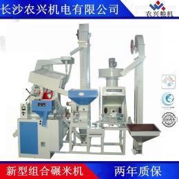 15新型湖南新型升級版15新3型-5型大米加工糧食大米加工機械碾米機