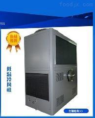 HL-50AD包装冷水机生产厂家