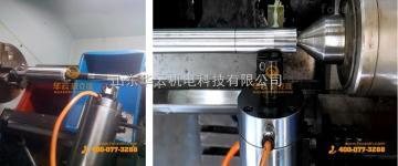 HK30华云豪克能镜面加工设备HK30 潜水泵轴加工