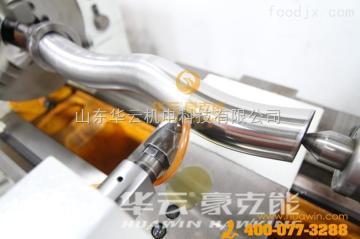 HK30华云豪克能镜面加工设备HK30 螺杆泵轴加工