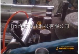 HK30华云风电主轴镜面加工