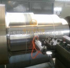 HK30潜水泵电机转子轴加工 华云好克能镜面加工设备 机械设备加工