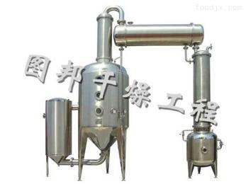 W型供应酒精回收塔厂家供应