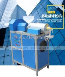 YC-30年糕機 全自動米粉機