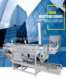 YC-40現貨供應廠家直銷高效節能自熟河粉機,一機多用